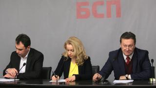 БСП предупреди за бомба, заложена в енергетиката от отиващото си правителство