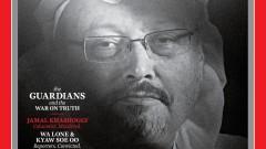 ООН: Убийството на Кашоги е планирано от Саудитска Арабия