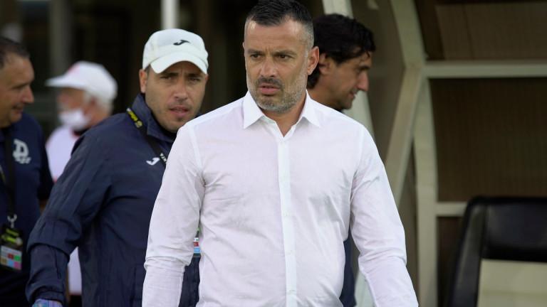 Треньорът на Дунав Людмил Киров е бесен от неяснотата около