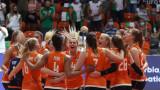 Нидерландия чака България на Евроволей 2021 в Пловдив