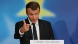 Съюзник на Меркел критикува Макрон: Проблемът на Европа не е липсата на пари
