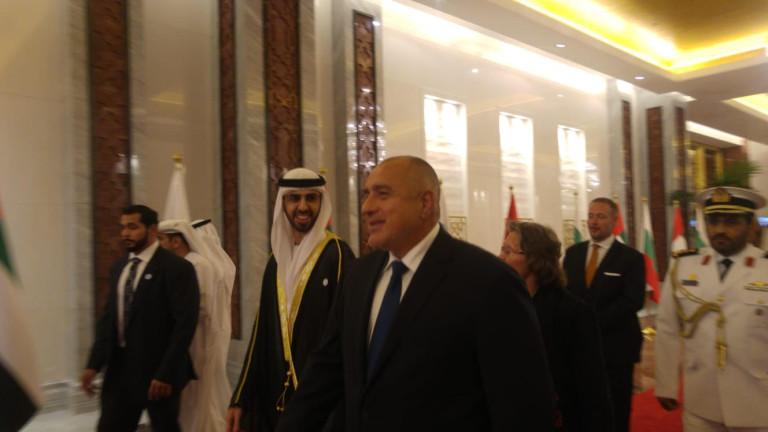 Министър-председателят Бойко Борисов пристигна на официално посещение в Обединените арабски