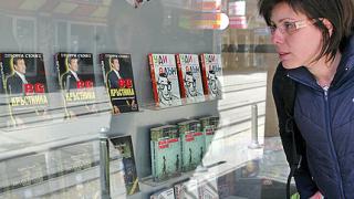 Във Варна откраднаха книги на Георги Стоев