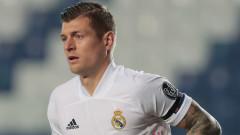Кроос и Азар подновиха тренировки с Реал (Мадрид)