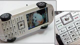 Китайският кич А9 - телефон с формата на Ауди ТТ