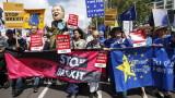Консерваторът-ветеран Джон Мейджър призова за отпор срещу Брекзит