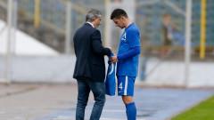 От Левски продали Горанов за 125 000 евро