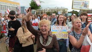Поредни многохилядни протести срещу Лукашенко в Беларус