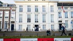 Стрелба по саудитското посолство в Нидерландия