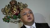 Министър Кралев: Подкрепяме волейбола морално и финансово