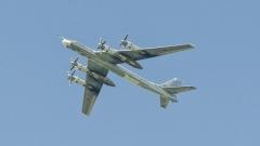 Американски изтребители съпровождали руски бомбардировачи над Арктика