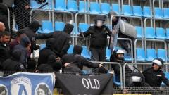 Фенове на Левски и ЦСКА си спретнаха меле в Русе
