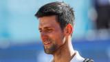 Новак Джокович и Вашек Поспишил създават Асоциация на професионалните тенисисти