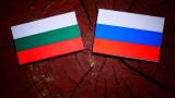 """Русия скочи срещу """"неприятелска"""" България за изгонените руснаци, видя провокация"""