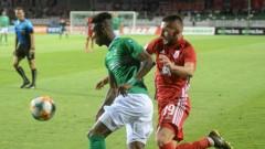Халф на Берое с гол срещу Чили