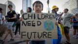 Климатичните промени и технологиите създават нови опасни неравенства