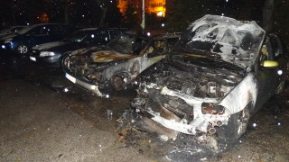 Опожариха седем коли в Троян