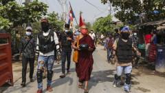 Военните в Мианмар разширяват блокадата на интернет