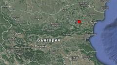 Слабо земетресение е усетено в Шумен