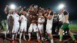 Бойко Борисов поздрави Славия за спечелената Купа на България