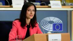 Мария Габриел е одобрена за втори мандат като еврокомисар