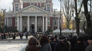 България се прощава с актьора Стефан Данаилов