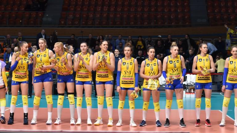 Марица (Пловдив) спечели шестата поредна титла в дамското първенство по