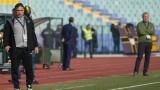 Николай Митов: Съжалявам, че не победихме (ВИДЕО)