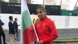 Талантливата Александра Начева опита да разкаже за постиженията си в спорта, но...