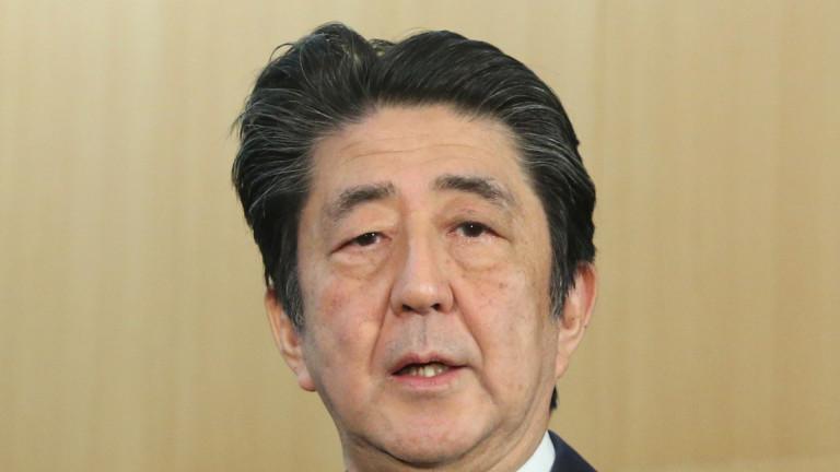 Премиерът на Япония Шиндзо Абе съобщи днес, че е готов