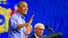 Барак Обама идва у нас през 2020 година?