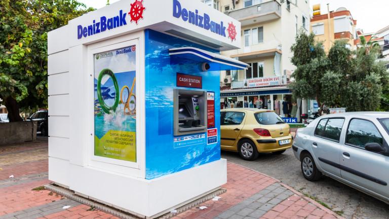 Най-големият кредитор в Дубай Emirates NBD ще купи турската банка