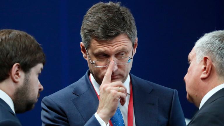 Руският енергиен министър: Пригответе се за значителното търсене на суров петрол