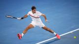 Роджър Федерер се класира за 1/2-финал на Australian Open 2018 без загубен сет