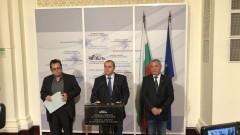 След решението на ВМРО да са сами на изборите и НФСБ се отказва от коалиция?