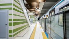 Уикенда спират временно метрото по Линия 3