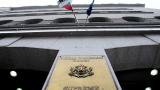 ВСС отмени отсраняването на следовател от Софийската прокуратура