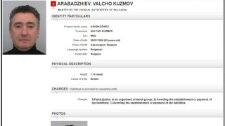Спецсъдът остави в ареста Ветко Арабаджиев