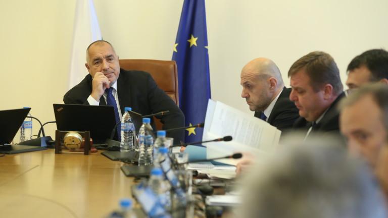 Правителството прие План за изпълнение на Националната стратегия за намаляване