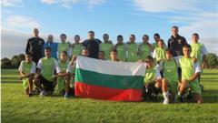 Черно море набира таланти за школата