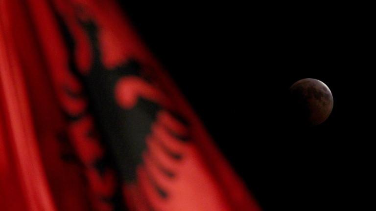 Албания реши да обяви за