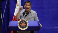 Дутерте иска да преименува Филипините на Махарлика
