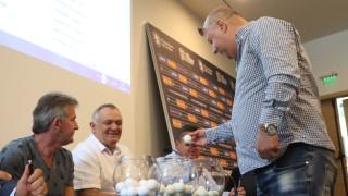 Левски пътува до Червен бряг за Купата на България, ЦСКА срещу Ботев или Нафтата