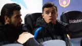 Филипе Коутиньо: Челси е сложен отбор, който действа много силно тактически