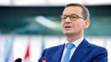 Полша се надява да приеме американските военни, които ще напуснат Германия
