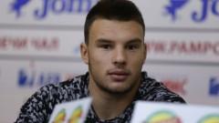 Кирил Милов: Целта е ясна - квота за Олимпийските игри!