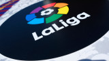 """Девет отбора от Ла Лига с надпис """"печелете"""" на фланелките си"""