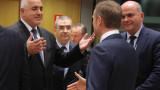Борисов иска силни еврофондове за социалните политики