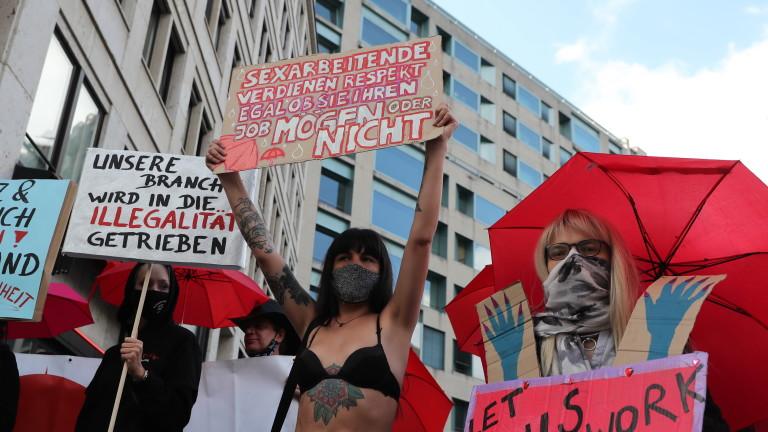 Десетки проститутки организираха протест пред парламента в Берлин