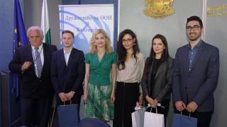 Архитектка и студентка са новите младежки делегати на България към ООН